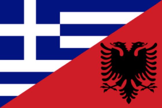 Greek-Albania Flag